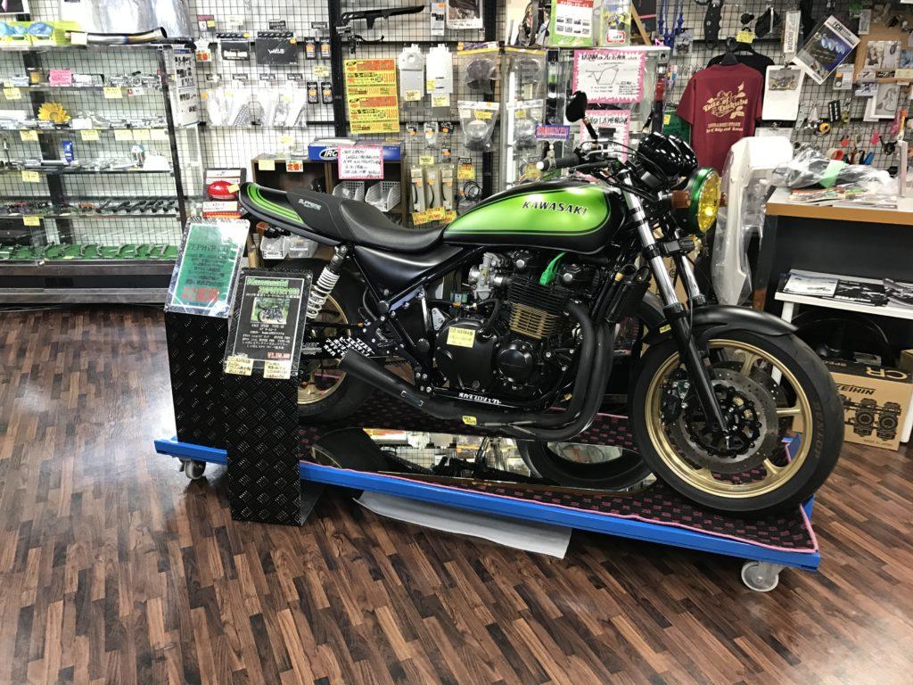 Kawasaki Impulse