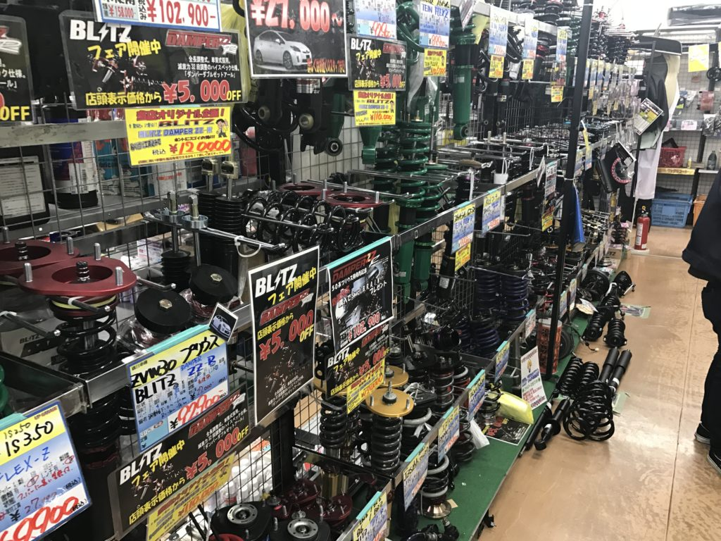 tuning parts from japan